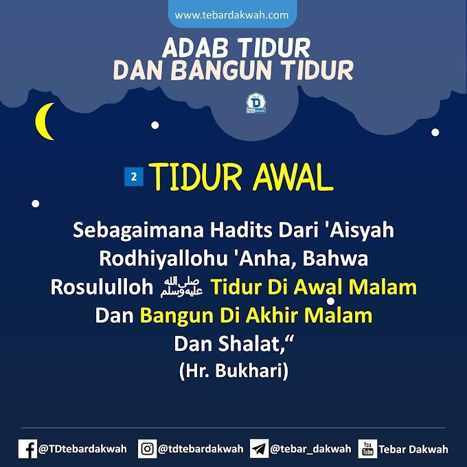ADAB TIDUR DAN BANGUN TIDUR | 2. TIDUR AWAL
