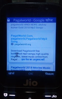 Jio Phone Mein Mp3 Song Kaise Download Kare
