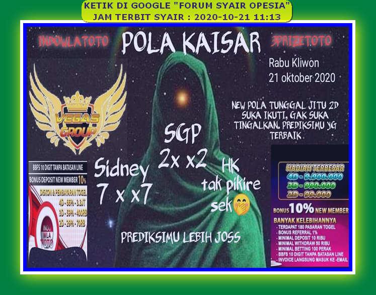 Kode syair Singapore Rabu 21 Oktober 2020 38