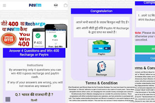 Free Paytm Cash WhatsApp Viral php Script Website Kaise Banaye