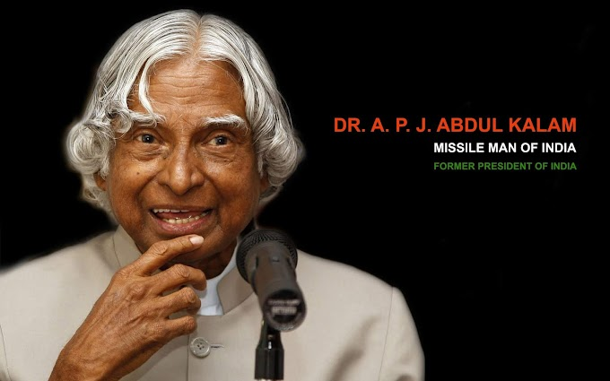 About APJ Abdul Kalam In Hindi | एपीजे अब्दुल कलम
