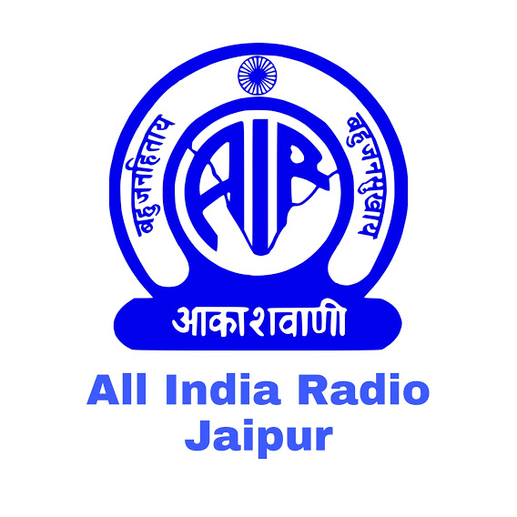 All India Radio Jaipur