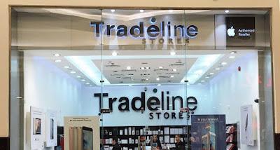 فروع وعروض وشرح التقسيط من تريد لاين Tradeline