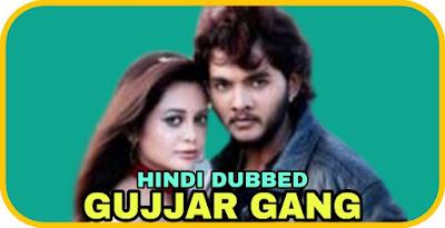 Gujjar Gang Hindi Dubbed Movie