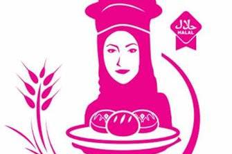 Lowongan Kerja Aisyah Bakery Pekanbaru Juli 2019