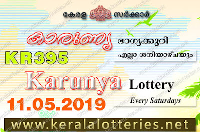 "keralalotteries.net, ""kerala lottery result 11 05 2019 karunya kr 395"", 11th May 2019 result karunya kr.395 today, kerala lottery result 11.05.2019, kerala lottery result 11-5-2019, karunya lottery kr 395 results 11-5-2019, karunya lottery kr 395, live karunya lottery kr-395, karunya lottery, kerala lottery today result karunya, karunya lottery (kr-395) 11/5/2019, kr395, 11.5.2019, kr 395, 11.5.2019, karunya lottery kr395, karunya lottery 11.05.2019, kerala lottery 11.5.2019, kerala lottery result 11-5-2019, kerala lottery results 11-5-2019, kerala lottery result karunya, karunya lottery result today, karunya lottery kr395, 11-5-2019-kr-395-karunya-lottery-result-today-kerala-lottery-results, keralagovernment, result, gov.in, picture, image, images, pics, pictures kerala lottery, kl result, yesterday lottery results, lotteries results, keralalotteries, kerala lottery, keralalotteryresult, kerala lottery result, kerala lottery result live, kerala lottery today, kerala lottery result today, kerala lottery results today, today kerala lottery result, karunya lottery results, kerala lottery result today karunya, karunya lottery result, kerala lottery result karunya today, kerala lottery karunya today result, karunya kerala lottery result, today karunya lottery result, karunya lottery today result, karunya lottery results today, today kerala lottery result karunya, kerala lottery results today karunya, karunya lottery today, today lottery result karunya, karunya lottery result today, kerala lottery result live, kerala lottery bumper result, kerala lottery result yesterday, kerala lottery result today, kerala online lottery results, kerala lottery draw, kerala lottery results, kerala state lottery today, kerala lottare, kerala lottery result, lottery today, kerala lottery today draw result"