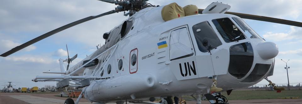 Авіакон підготував три гелікоптера ЗСУ до місії ООН