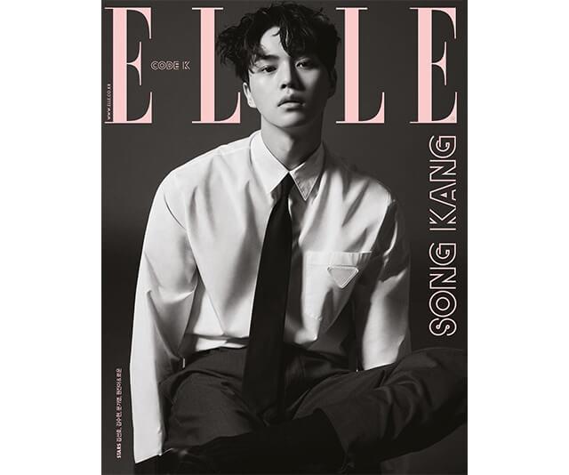 song kang na capa da revista elle vestindo terno