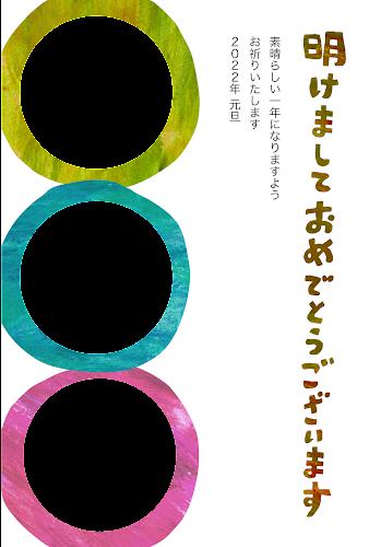 丸い写真フレームのコラージュイラスト年賀状