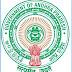APPSC Group-II Direct Recruitment 2016 – 17 : AP Govt Jobs