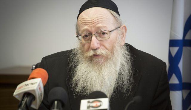 Ministro de Israel diz que Messias interromperá a pandemia até 16 de abril