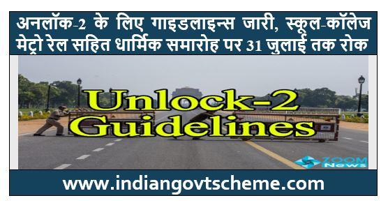 Corona Unlock 2 Guidelines