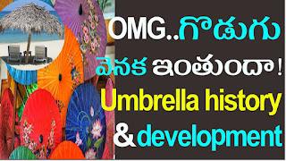 umbrella history & development