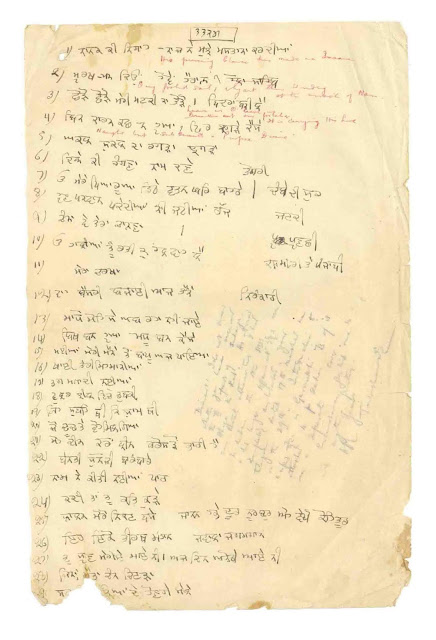 https://sikhdigitallibrary.blogspot.com/2019/09/collection-of-poems.html