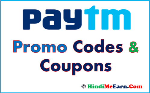 Paytm Coupons And Promo Codes