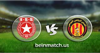 مشاهدة مباراة الترجي التونسي والنجم بث مباشر اليوم 14-01-2020 في الرابطة التونسية