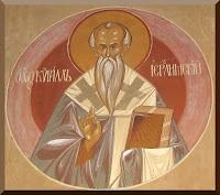 Saint Cyril of Jerusalem Icon