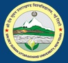 Sri Dev Suman University, SDSUV, B.Ed 2014-15