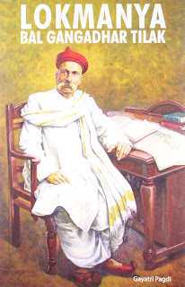 """LOKMANYA BAL GANGADHAR TILAK'S IDEOLOGY OF NATIONALISM  AND SWARAJ :A HISTORICAL STUDY"""