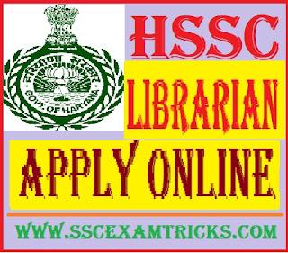 HSSC Librarian Vacancy