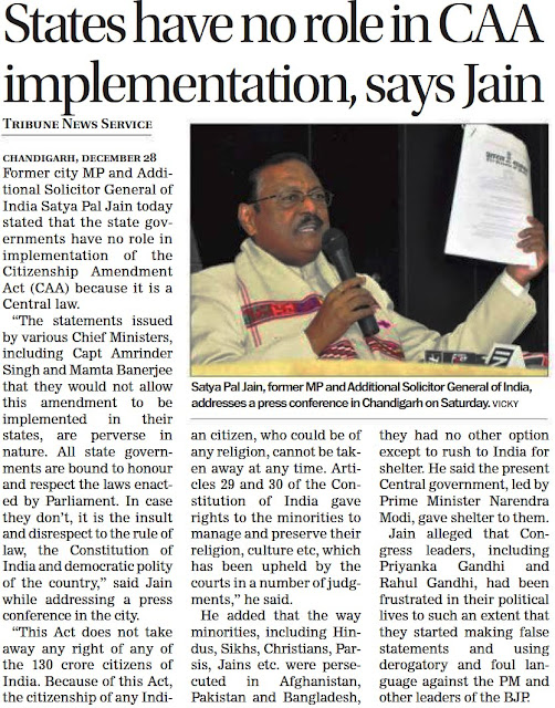 States have no role in CAA implementation, says Jain