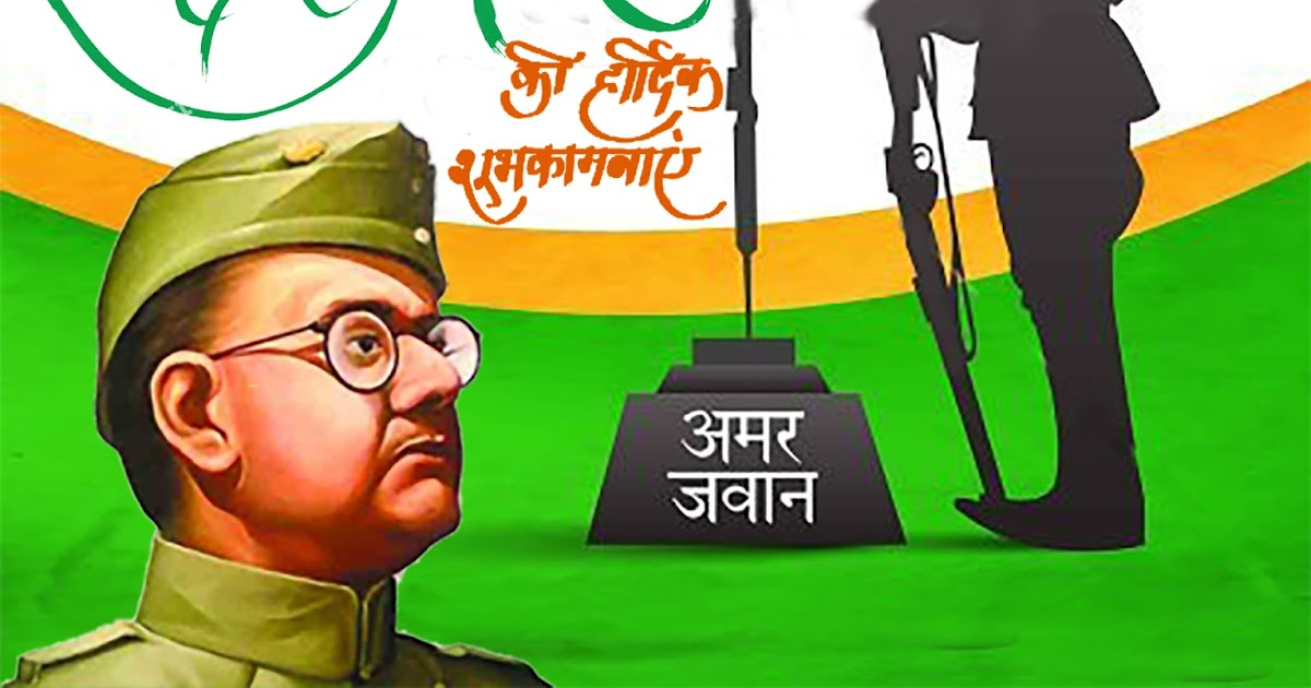 Mmt Virus Mohit Soni 15 August Independence Day Quotes In Hindi Jay Hind Photoshop Work Create By Mohit Soni
