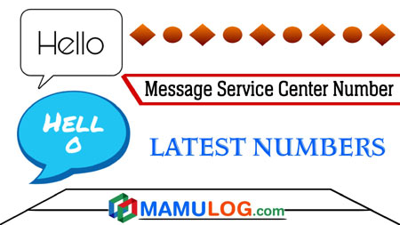 Message serive center number