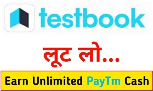 Testbook App Loot