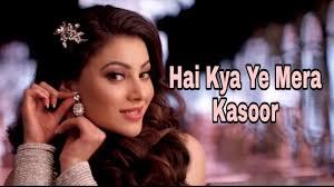 Hai Kya Ye Mera Kasoor Lyrics :- Harika Narayan | Urvashi Rautela