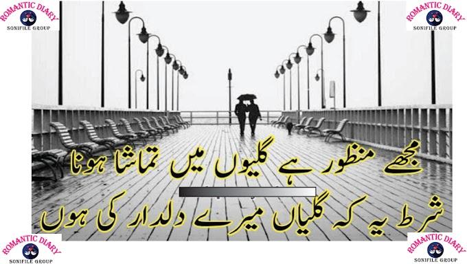 love poetry in hindi