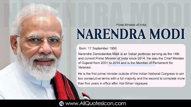 Narendra-Modi-Birthday-wishes-Whatsapp-images-Facebook-greetings-Wallpapers-happy-Narendra-Modi-Birthday-quotes-Telugu-shayari-inspiration-quotes-online-free