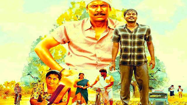 Aelay (2021) Full Movie Leaked online by Tamilrockers, || Aelay Movie Download Tamilrockers