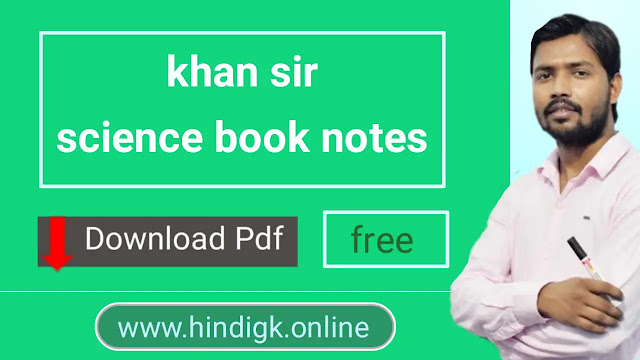 [PDF] khan Sir Science Book Download
