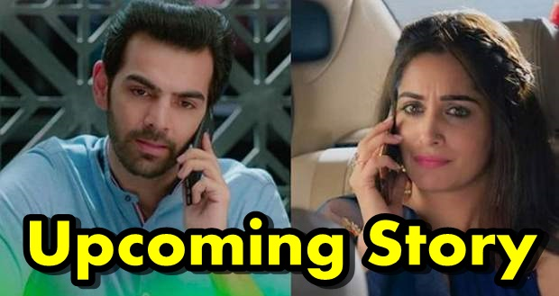 Future Story : Rohit Sonakshi's crazy plan against Nishi in Kahaan Hum Kahaan Tum