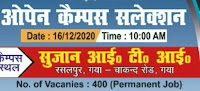 ITI Job Campus Placement in Bihar For Viraj Profiles Limited Palghar, Maharashtra