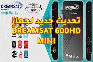 DREAMSAT 600HD MINI