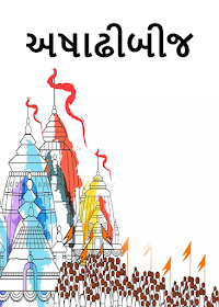 Jagannath Wallpaper HD, Rath Yatra Photos, stickers