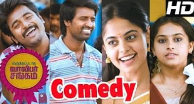 Varuthapadatha Valibar Sangam Scenes | Sivakarthikeyan falls for Bindu Madhavi | Siva Soori Comedy