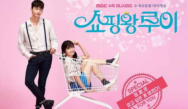 Shopping King Louis Batch Subtitle Indonesia