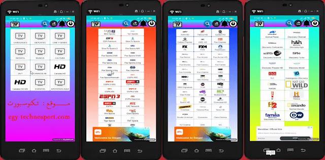 تطبيق Mega Latino IPTV لمشاهد القنوات المشفرة مجانا - موقع تكنوسبورت