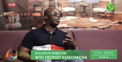 """""""Cecilia Marfo Is Using Bad Spirit. She Should Advice Herself And Change"""" - Prophet Kumchacha Alleges (Read Full Story & Watch Video)"""