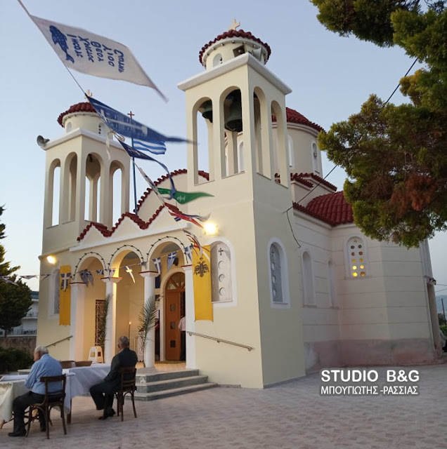 Η εορτή των Αγίων Κωνσταντίνου και Ελένης  στα Ίρια Αργολίδας