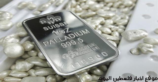 افضل استثمار لعام 2020 أغلى من الذهب: لماذا يرتفع البلاديوم المعدني افضل المعادن النفيسة
