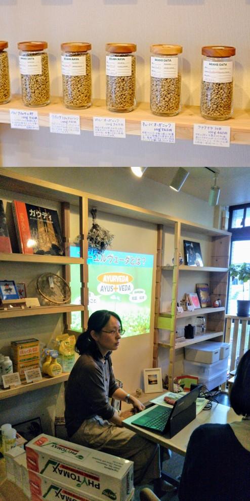 Nagi slow Coffeeさんでのアーユルヴェーダ講習終わりました[アーユルヴェーダ、食事編、広島]