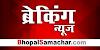 यूपी की हाई प्रोफाइल पॉलिटिकल फैमिली का शिवपुरी में कार एक्सीडेंट, प्रशासन चकरघिन्नी / Shivpuri News