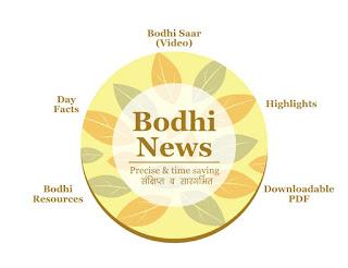 http://saar.bodhibooster.com, www.BodhiBooster.com, http://news.bodhibooster.com