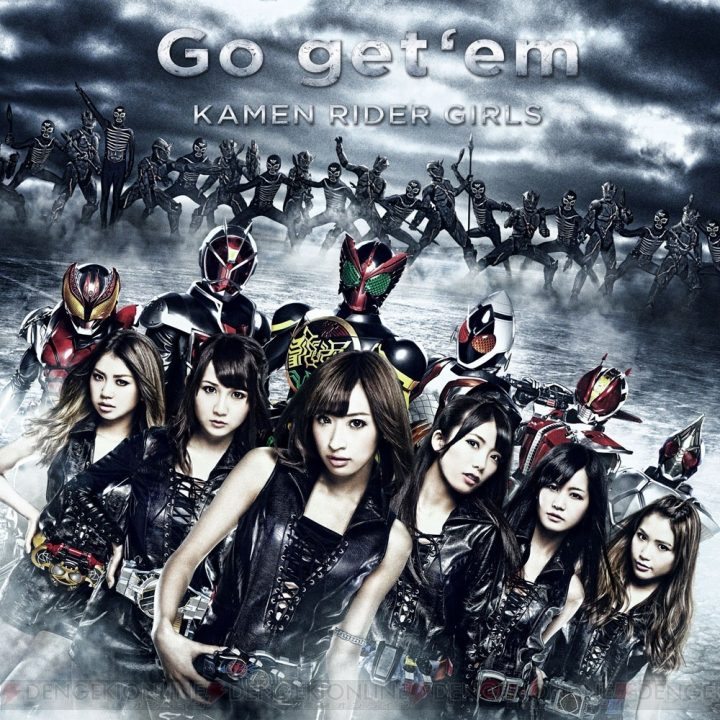 "I Am Ridder Mp3: Kamen Rider GIRLS Releases Cover Jackets For ""Go Get'em"