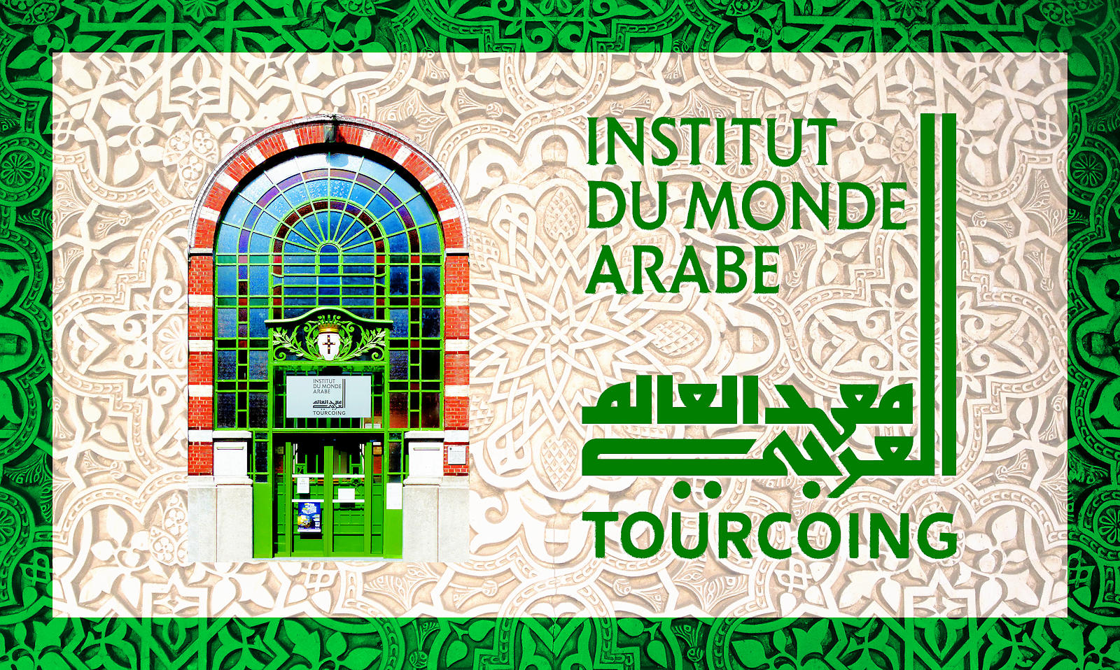 IMA - Institut du Monde Arabe - Tourcoing