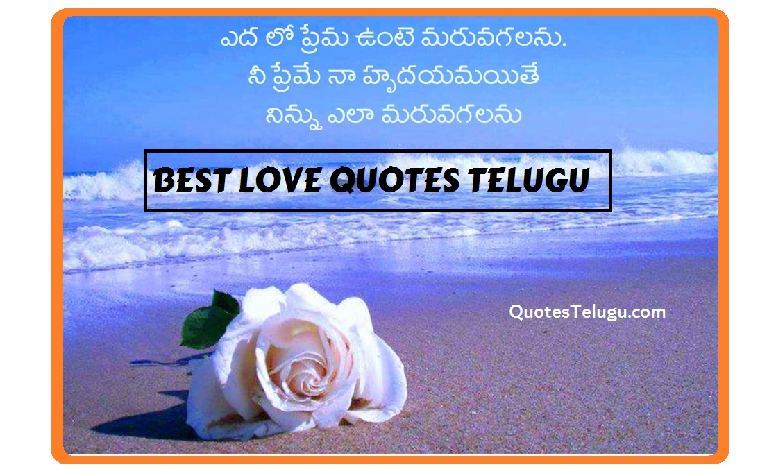 Love Quotes In Telugu Heart Touching Best Love Proposal QuotesTelugu Custom Sad Quotes About Love In Telugu