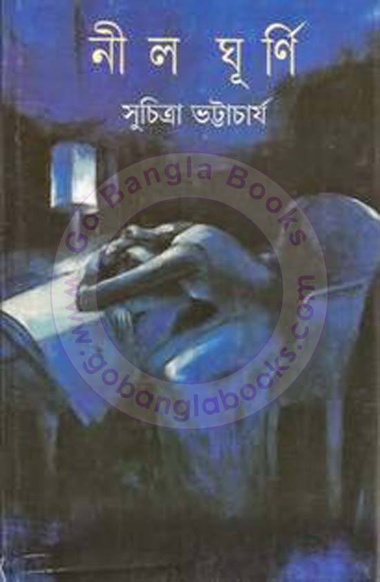 File pdf bangla uponnash